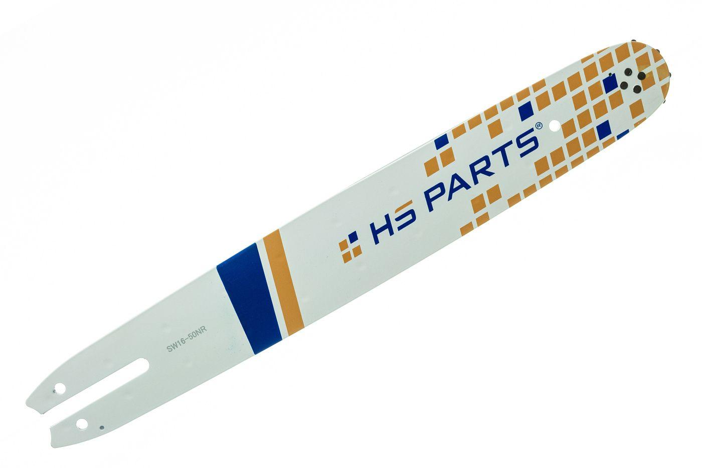 "HS PARTS Vodiaca líšta 16"" (40 cm) 3/8"" .050"" (1,3 mm) 55 čl."