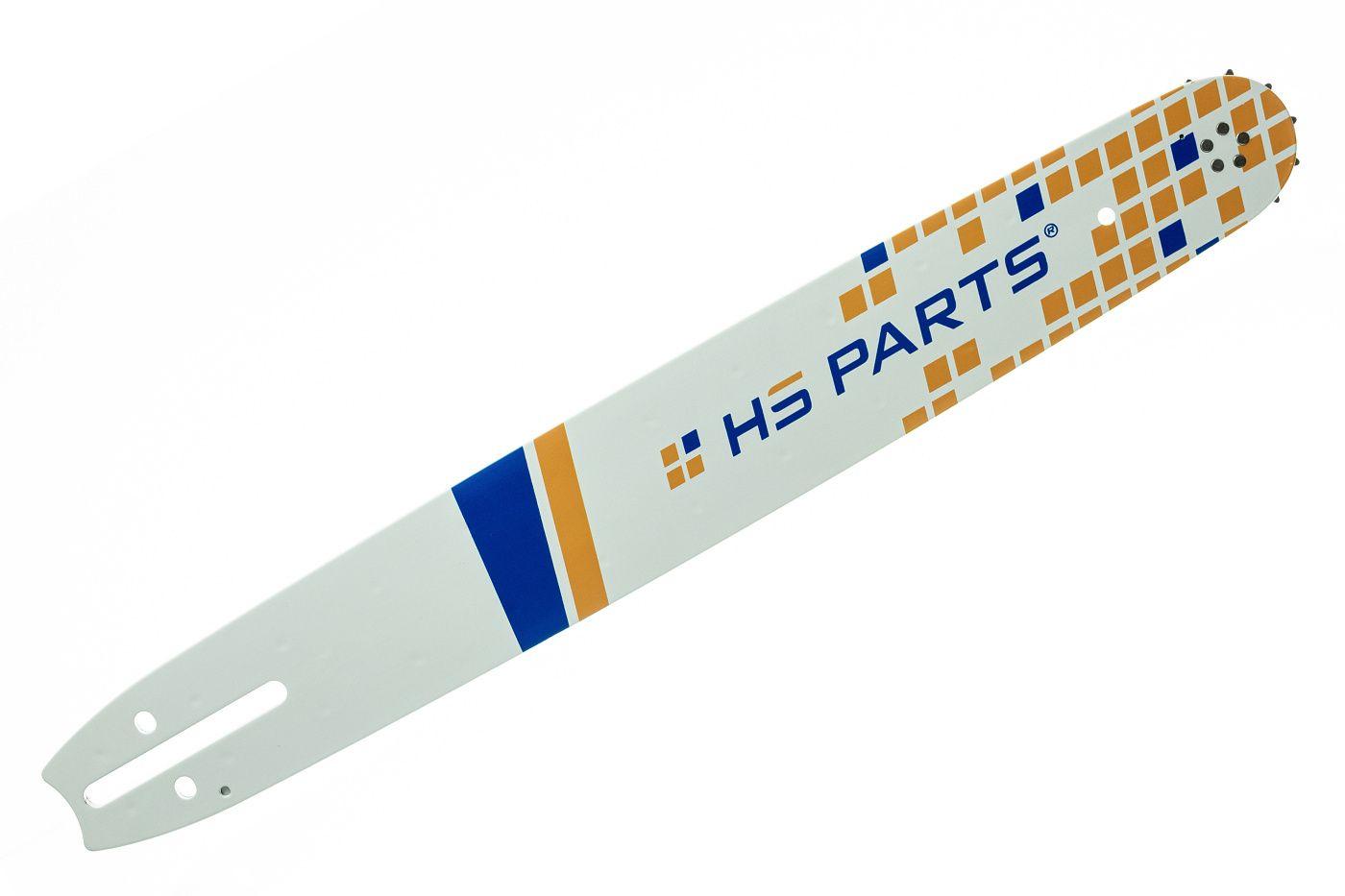 "HS PARTS Vodiaca líšta 20"" (50 cm) 3/8"" .058"" (1,5 mm) 72 čl."